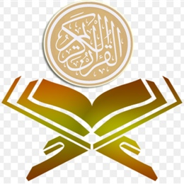 Annual Qur'an Competition