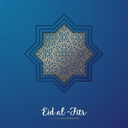 Eid Mubarak & Updated School Dismissal Timings