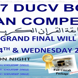 Qur'an Competition Awards Night