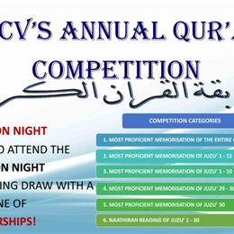 DUCV Annual Qur'an Competition