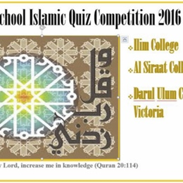 Girls' Inter-School Islamic Quiz Competition 2016