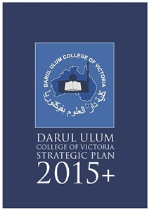 Darul Ulum College Strategic Plan
