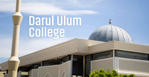 Darul Ulum College of Victoria, Islamic Education in Melbourne